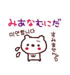 ★☆★は・ん・ぐ・る・2★☆★(個別スタンプ:27)