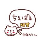 ★☆★は・ん・ぐ・る・2★☆★(個別スタンプ:28)