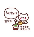 ★☆★は・ん・ぐ・る・2★☆★(個別スタンプ:30)