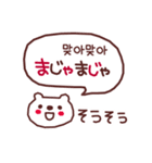 ★☆★は・ん・ぐ・る・2★☆★(個別スタンプ:31)