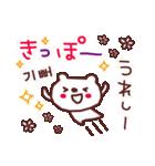 ★☆★は・ん・ぐ・る・2★☆★(個別スタンプ:32)