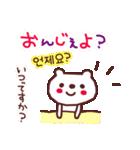 ★☆★は・ん・ぐ・る・2★☆★(個別スタンプ:33)