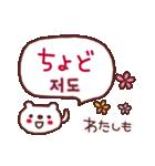 ★☆★は・ん・ぐ・る・2★☆★(個別スタンプ:34)