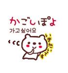 ★☆★は・ん・ぐ・る・2★☆★(個別スタンプ:35)