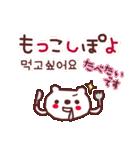 ★☆★は・ん・ぐ・る・2★☆★(個別スタンプ:36)