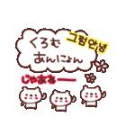 ★☆★は・ん・ぐ・る・2★☆★(個別スタンプ:38)
