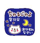 ★☆★は・ん・ぐ・る・2★☆★(個別スタンプ:40)