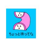 カマボッコセニョリータ(個別スタンプ:01)