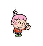 てんちゃいバカボン ハジメちゃん(個別スタンプ:02)