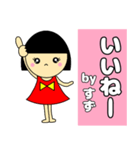 名前スタンプ♡【すず】(個別スタンプ:15)