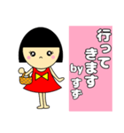 名前スタンプ♡【すず】(個別スタンプ:25)