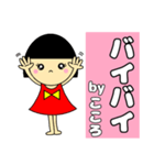 名前スタンプ♡【こころ】(個別スタンプ:39)