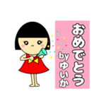名前スタンプ♡【ゆいか】(個別スタンプ:33)