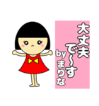 名前スタンプ♡【まりな】(個別スタンプ:11)