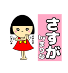 名前スタンプ♡【まりな】(個別スタンプ:17)