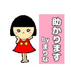 名前スタンプ♡【まりな】(個別スタンプ:21)