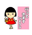 名前スタンプ♡【まりな】(個別スタンプ:25)