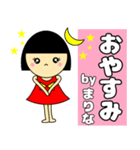 名前スタンプ♡【まりな】(個別スタンプ:36)