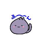 ぷにっとねこ ロシアンブルーちゃん(個別スタンプ:01)