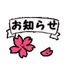 PTA・保育・幼稚園役員 行事・委員・ルール(個別スタンプ:01)
