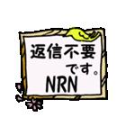 PTA・保育・幼稚園役員 行事・委員・ルール(個別スタンプ:02)