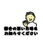 PTA・保育・幼稚園役員 行事・委員・ルール(個別スタンプ:03)