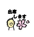 PTA・保育・幼稚園役員 行事・委員・ルール(個別スタンプ:04)