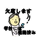 PTA・保育・幼稚園役員 行事・委員・ルール(個別スタンプ:05)