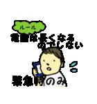 PTA・保育・幼稚園役員 行事・委員・ルール(個別スタンプ:06)