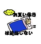 PTA・保育・幼稚園役員 行事・委員・ルール(個別スタンプ:07)