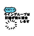 PTA・保育・幼稚園役員 行事・委員・ルール(個別スタンプ:09)
