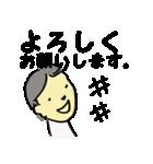 PTA・保育・幼稚園役員 行事・委員・ルール(個別スタンプ:10)
