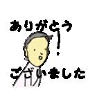 PTA・保育・幼稚園役員 行事・委員・ルール(個別スタンプ:11)