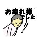 PTA・保育・幼稚園役員 行事・委員・ルール(個別スタンプ:12)