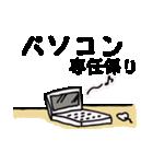 PTA・保育・幼稚園役員 行事・委員・ルール(個別スタンプ:13)