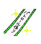PTA・保育・幼稚園役員 行事・委員・ルール(個別スタンプ:14)