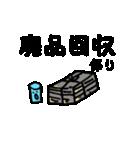PTA・保育・幼稚園役員 行事・委員・ルール(個別スタンプ:15)