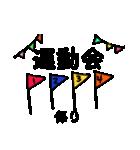PTA・保育・幼稚園役員 行事・委員・ルール(個別スタンプ:16)