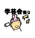 PTA・保育・幼稚園役員 行事・委員・ルール(個別スタンプ:17)