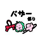 PTA・保育・幼稚園役員 行事・委員・ルール(個別スタンプ:18)