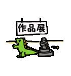 PTA・保育・幼稚園役員 行事・委員・ルール(個別スタンプ:19)
