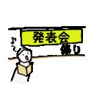 PTA・保育・幼稚園役員 行事・委員・ルール(個別スタンプ:20)