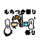 PTA・保育・幼稚園役員 行事・委員・ルール(個別スタンプ:21)