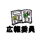PTA・保育・幼稚園役員 行事・委員・ルール(個別スタンプ:22)