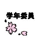 PTA・保育・幼稚園役員 行事・委員・ルール(個別スタンプ:23)