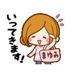 ♦まゆみ専用スタンプ♦③無難に使えるセット(個別スタンプ:04)