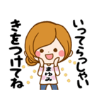 ♦まゆみ専用スタンプ♦③無難に使えるセット(個別スタンプ:05)