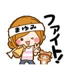 ♦まゆみ専用スタンプ♦③無難に使えるセット(個別スタンプ:07)