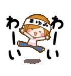 ♦まゆみ専用スタンプ♦③無難に使えるセット(個別スタンプ:08)