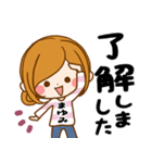 ♦まゆみ専用スタンプ♦③無難に使えるセット(個別スタンプ:09)